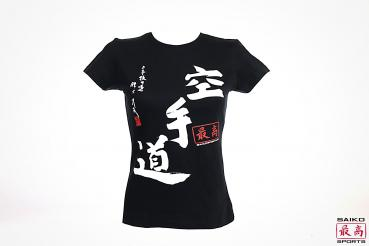 "Damen BIO T-Shirt ""Karate-Do"" schwarz"