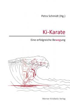 Ki Karate Cover Welle