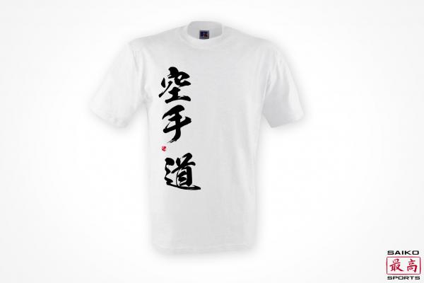 "T-Shirt ""Karate-Do"" - Kinder"
