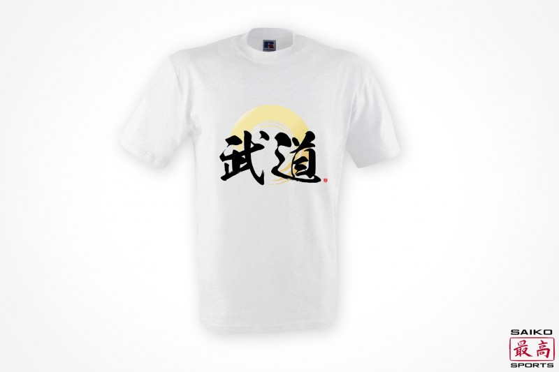 "T-Shirt ""Bushido"" - Kinder"